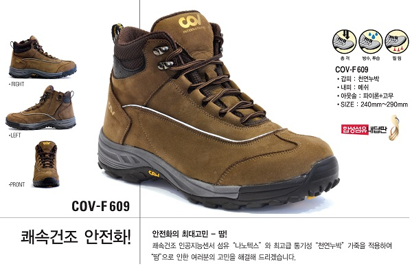 Giày bảo hộ COV 609